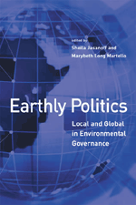 """Earthly Politics"" cover"